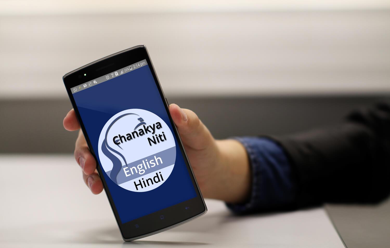 Chanakya Niti - Android App